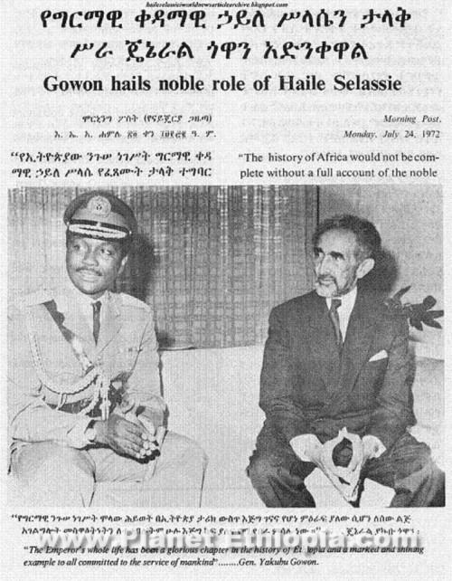 an introduction to the life of haile selassie i Haile selassie haile selassie who was believed to be a descendant from the line of david by solomon  life, death, and the political issues surrounding abortion.