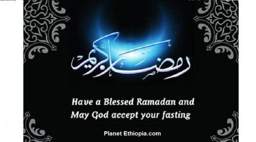 RamadanStart.jpg