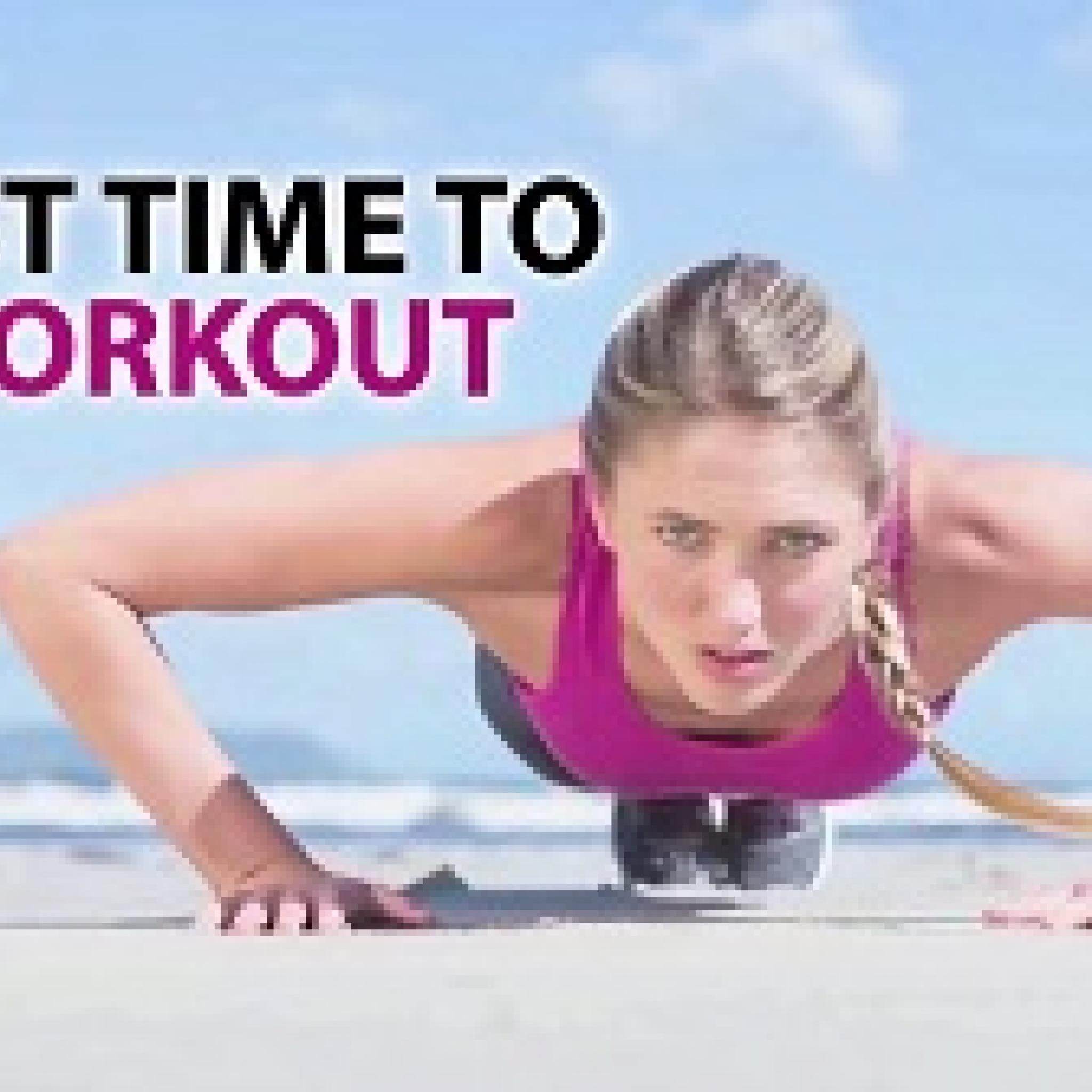 የአካል ብቃት እንቅስቃሴ ለመስራት ትክክለኛው ሰዓት የቱ ነው? - What's the Best Time to Exercise?