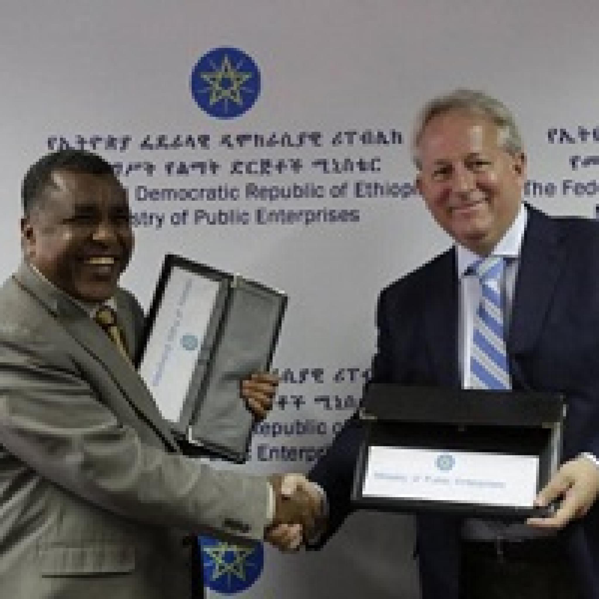 መንግስት 30 በመቶ የብሄራዊ ትንባሆ ድርጅት ድርሻውን ለውጭ ኩባንያ ሸጠ - Ethiopian Government Sold 30 Percent of The Tobacco Company's National Sales to a Foreign Company