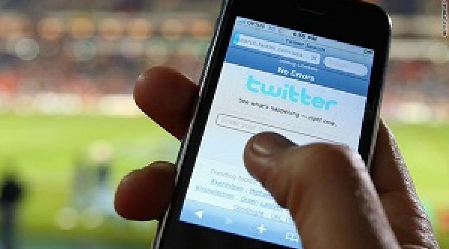 NEWS: ትዊተር ሁለት የሩሲያ የዜና አውታሮች ማስታወቂያ ላይ ክልከላ ጣለ - Twitter Bans Ads From Two Russian Media Outlets Over Election Interference