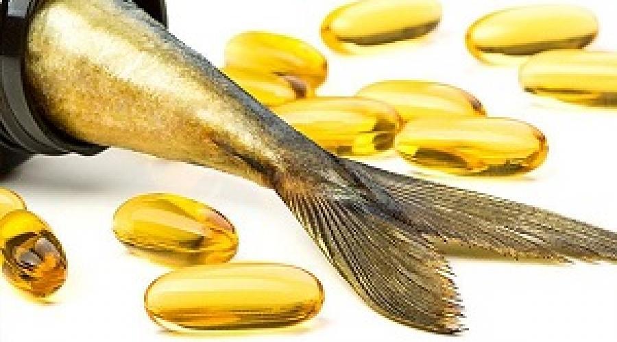 የአሳ ዘይትን የመመገብ የጤና ጥቅሞች  - Health Benefits Of Fish Oil