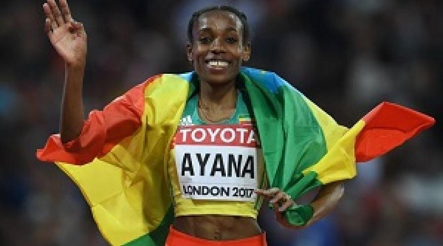 አልማዝ አያና እና ሞ ፋራህ ለዓመቱ ምርጥ አትሌት የመጨረሻው ደረጃ ተፋላሚዎች መካከል ናቸው - Athlete Almaz Ayana And Mofarah