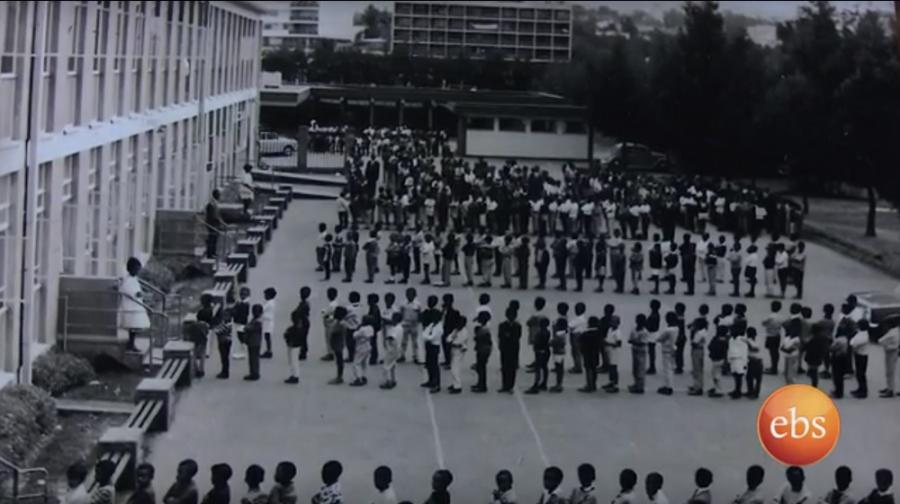 Part 2 ትዝታችን : Memories of St. Joseph School in Addis Abeba- የሴንጆ ትምህርትቤት ትዝታዎቹ