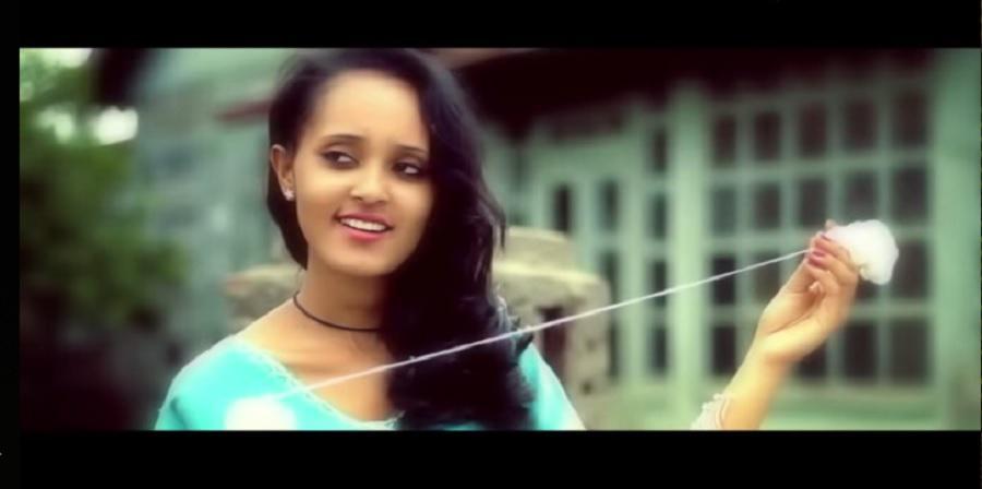 Samson Mekonen - Awrs አውርስ (Agew Amharic)