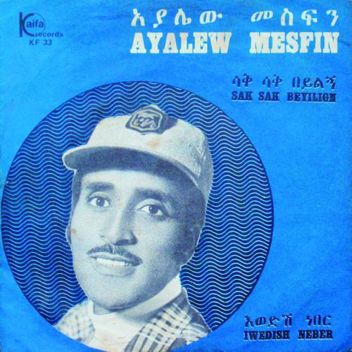 Ayalew Mesfin - Dire Dawa ድሬ ዳዋ (Amharic)