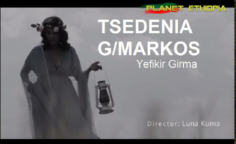 Tsedenia Gebremarkos - Yefikir Girma የፍቅር ግርማ (Amharic) THE VIDEO!