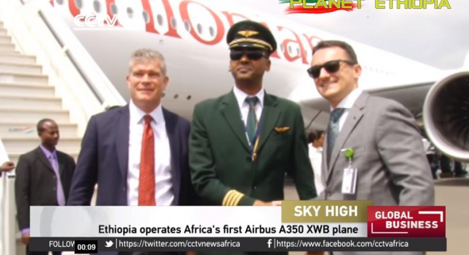 CCTV :Ethiopia Operates Africa's First Airbus A350 XWB Plane