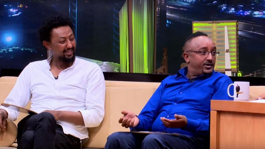 Seifu Fantahun : Talk With Comedian Filfilu and Artist Solomon Bogale - ከኮመዲያን ፍልፊሉ ና ተዋናይ ሰለሞን ቦግአለ