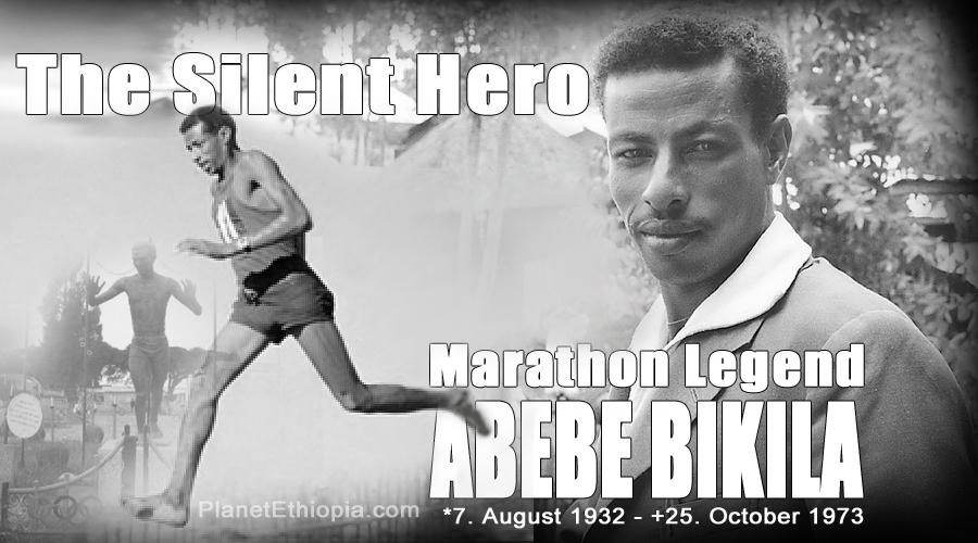 Marathon Legend Abebe Bikila - የማራቶኑ ጀግና አበበ ቢቂላ