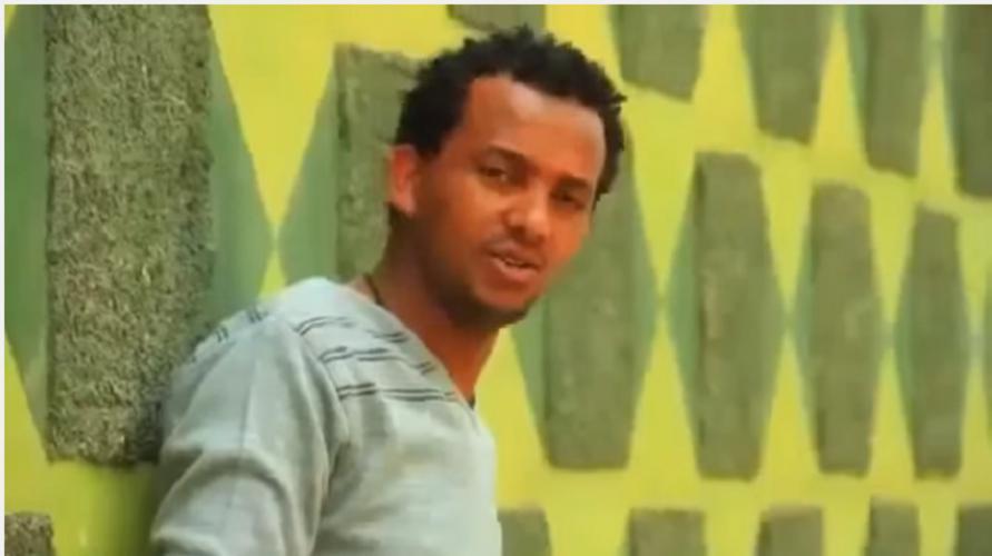 "Behailu Bayu - Feker Aleme ""ፍቅር አለሜ"" (Amharic)"