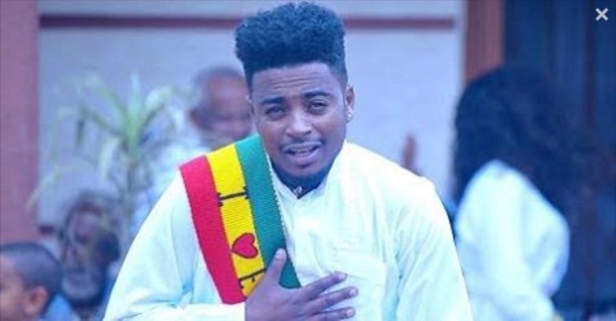 Buze Man (Buzayehu Kifle) - Awdamet Meta አውዳመት መጣ (Amharic)