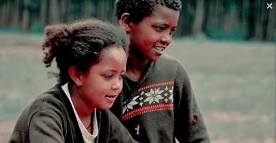 Tombola Abebaw - Guadegnaye ጓደኛዬ (Amharic)