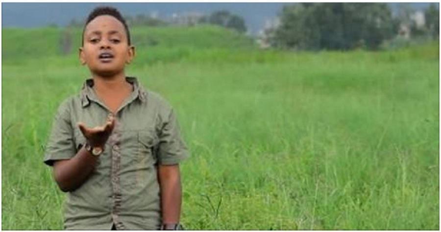 Dawit Alemayehu - Yizenbal Gena  ይዘንባል ገና (Amharic)
