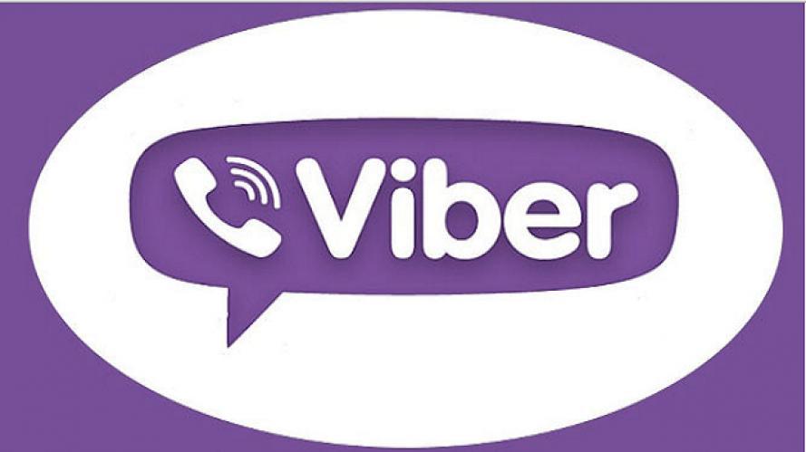 Viber አዲስ ደስ የሚል ነገር ይዞልን መጥቷል - New Great Function On Updated Version of Viber!