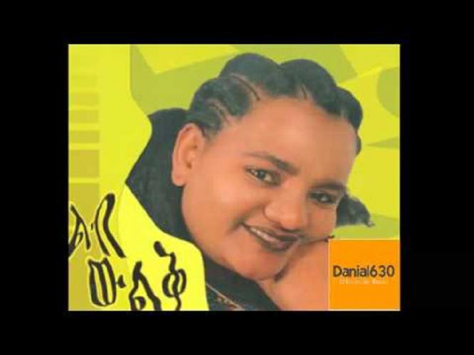 Genet Masresha - Ambassel አምባሰል (Amharic)