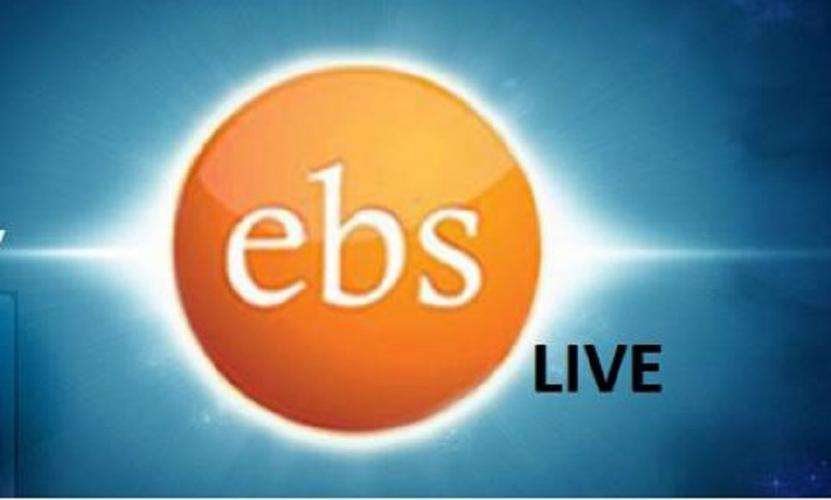 EBS TV ቀጥታ ስርጭት - EBS TV Live Stream