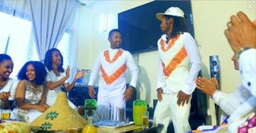 Messay Bekele & Biruk Tenaw - Beal New Zare በአል ነው ዛሬ (Amharic)