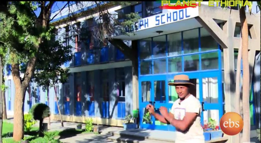 Part 1 ትዝታችን : Memories of St. Joseph School in Addis Abeba- የሴንጆ ትምህርትቤት ትዝታዎቹ