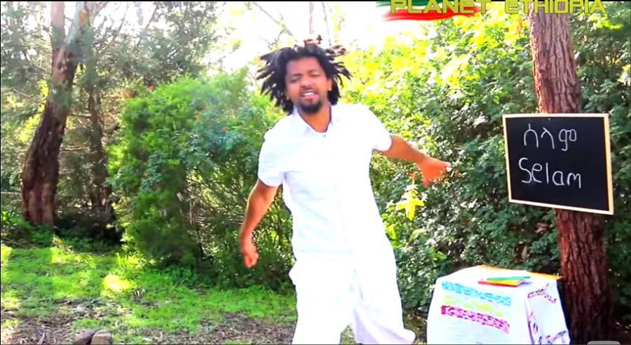 Nhatty Man & Gara - Selam ሰላም (Amharic)