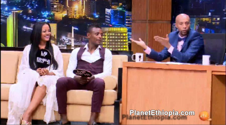 "Seifu Fantahun : Talk With ""Mogachoch"" Actress Mekdes Tsegaye and Dedebit Football Club Star Getaneh"