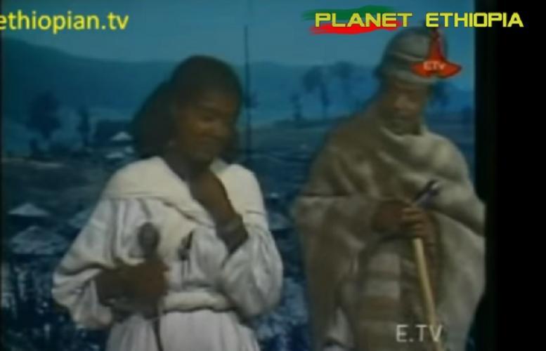 Mohammed & Zenit Muhabow - Yarso Ader Lij Negn ያርሶ አደር ልጅ ነኝ (Amharic)