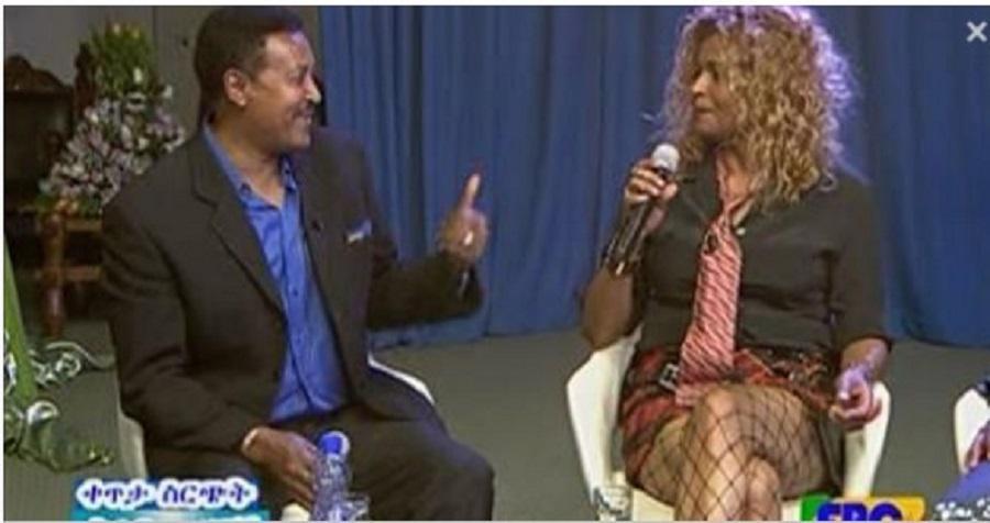 ከነዋይ ደበበ ጋርና ሃመልማል አባተ የተደረገ አዝናኝ ቆይታ - Entertaining Chat With Neway Debebe & Hamelmal Abate