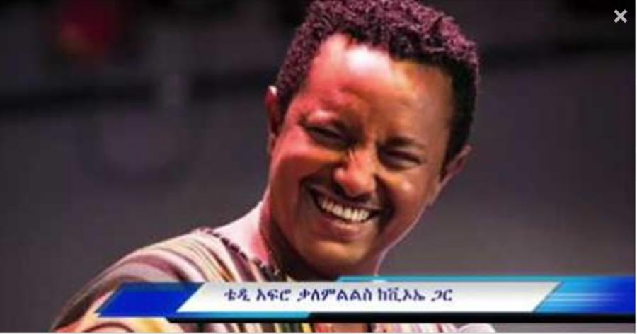 VOA: Interview With Popstar Teddy Afro - ከታዋቂው አቀንቃኝ ቴዲ አፍሮ ጋር የተደረገ ቃለመጠይቅ