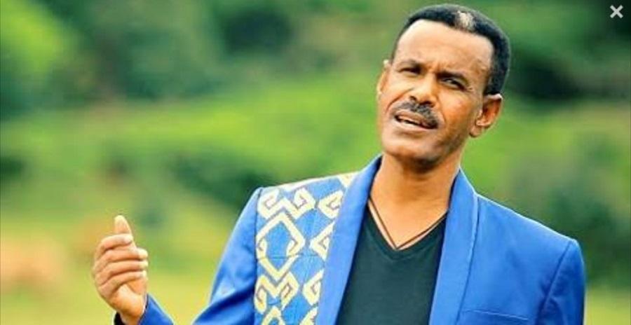 Aregahegn Worash - Atahu Amalaj አጣሁ አማላጅ (Amharic)