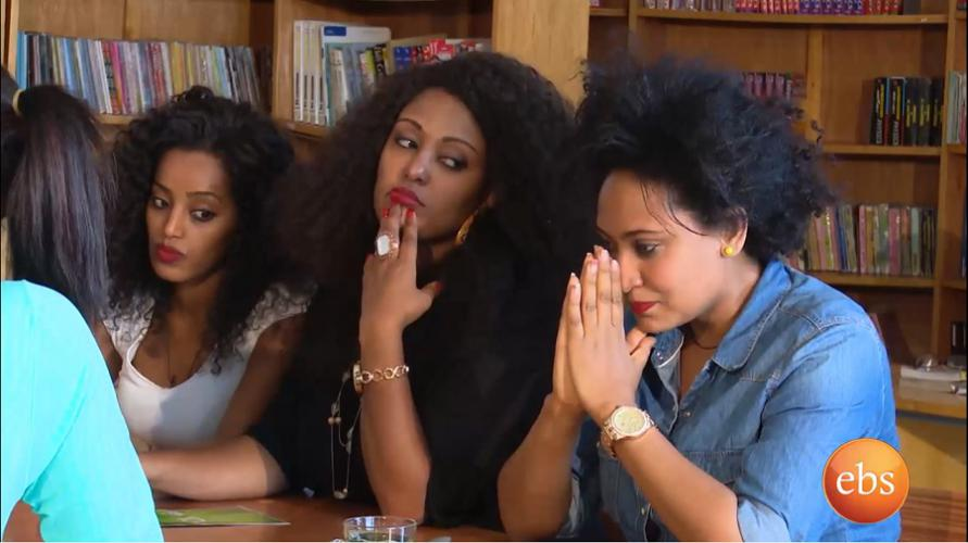 Part 2:  ጸጥታ ያሸልማል ! Fasika Special - Part 2