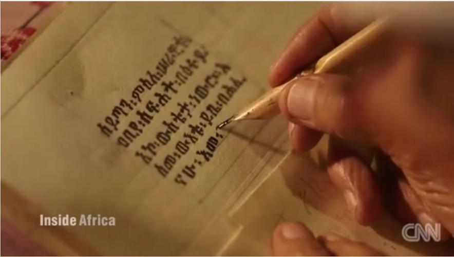 CNN: Unlock the Secrets of Ethiopia's Ancient Writings - የኢትዮጵያ የጥንት አጻጻፎች ስልት ሚስጥር ሲፈታ