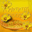Selamawit Gebru - Che Che ቼቼ (Amharic)