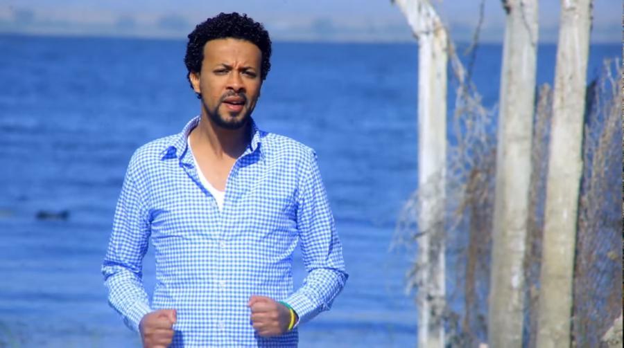 Abrham Belayneh - Selam Yadrgat  ሰላም ያድርጋት (Amharic)