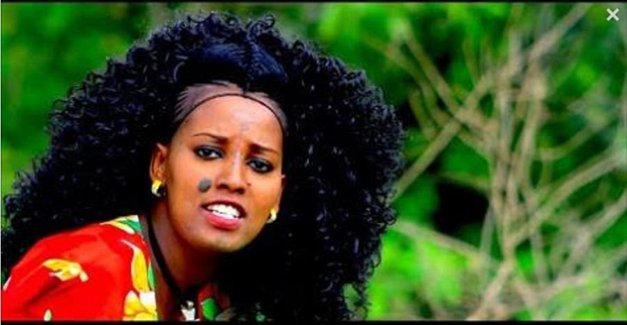 Maditu Weday - Warehabul ወረሀቡል (Amharic)