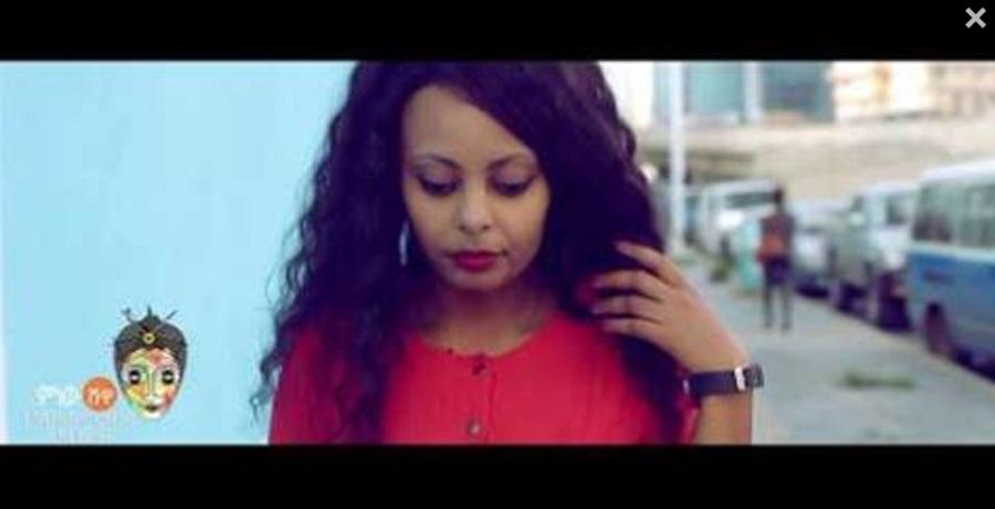 Jimi Man - Be Aman Alesh Wey በአማን አለሽ ወይ (Amharic)