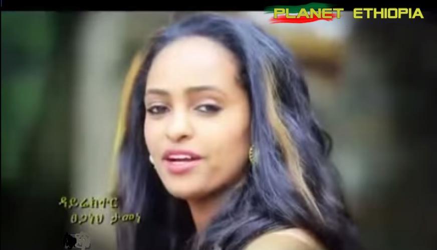 Selamawit Yohannes - Milash ምላሽ (Amharic)
