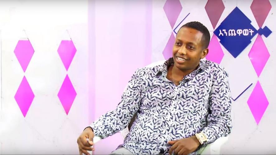 Enchewawet እንጨዋወት:Talk With Artist Madingo Afework - ቆይታ ከዘፋኝ ማዲንጎ አፈወርቅ ጋር