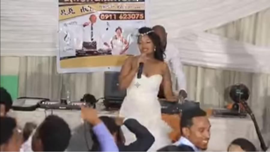 Happy Wedding Ceremony - መልካም የጋብቻ ዝግጅት