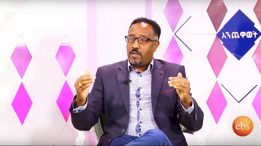 "Enchewawet እንጨዋወት : Talk With ""Bekenat Mekakel"" Actor Alebachew Mekonnen (Moke) - ከተዋናይ አለባቸው መኮንን ጋ"