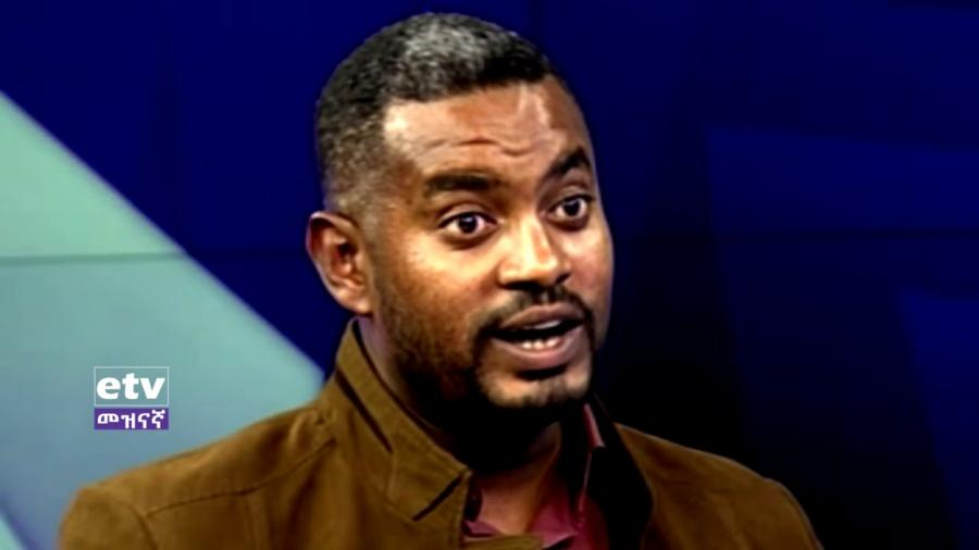 EBC በእኛ ፋንታ: Talk With Journalist Girum Chala -  ከጋዜጠኛ ግሩም ጫላ ጋር የተደረገ ቆይታ