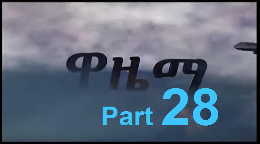 Wazema - Part 28