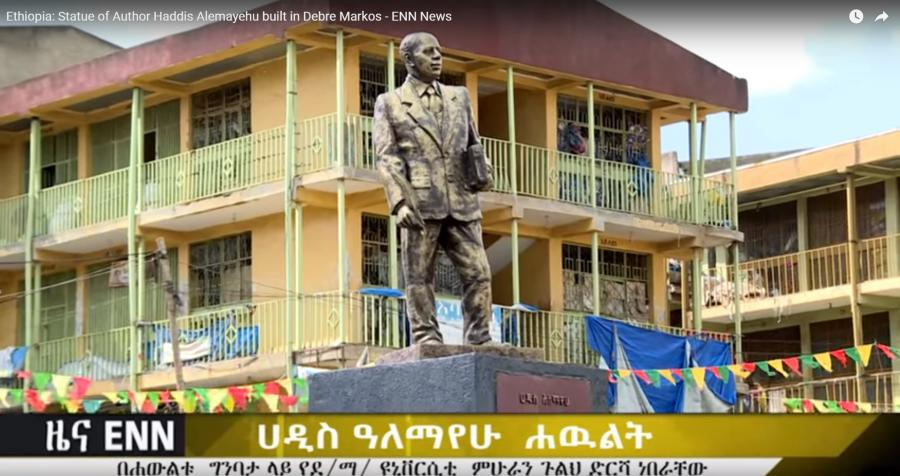 ENN News: City of Debre Markos Errects a Statue of Author Haddis Alemayehu - ደብረማርቆስ ከተማ የደራሲ ሀዲስ ዓለ