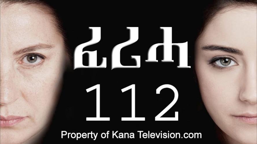 Feriha - Part 112  (ፈሪሓ) Kana TV Drama