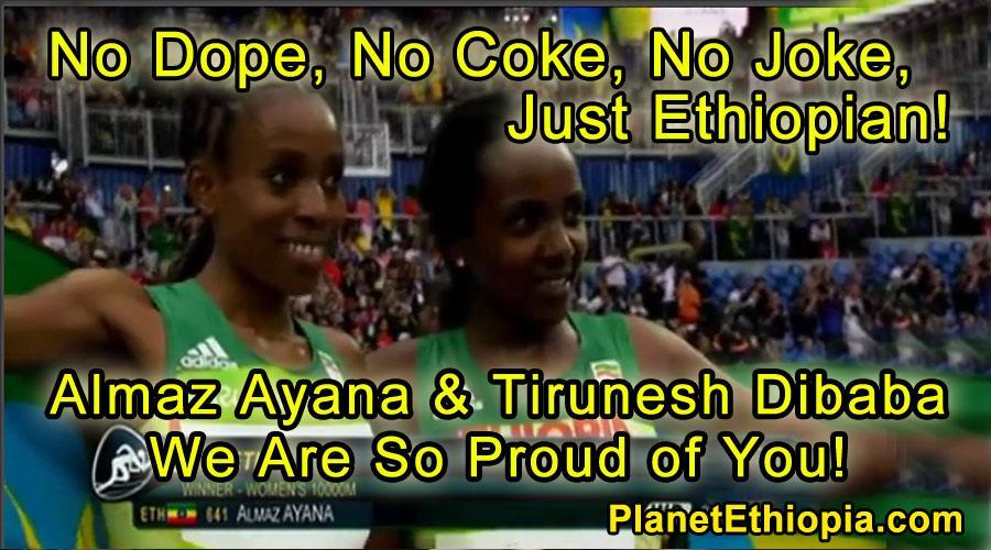 Ethiopia's Almaz Ayana Obliterates 10000 Meters Record - ሯጭ አልማዝ አያና የ10,000 ሜትር ሩጫ ውድድር ሬኮርድ ሰበረች!