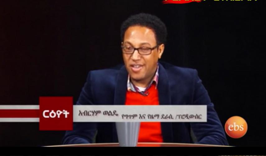 Riyot Part 2: Talk With Abraham Wolde - ቆይታ ከአብረሃም ወልዴ ጋር