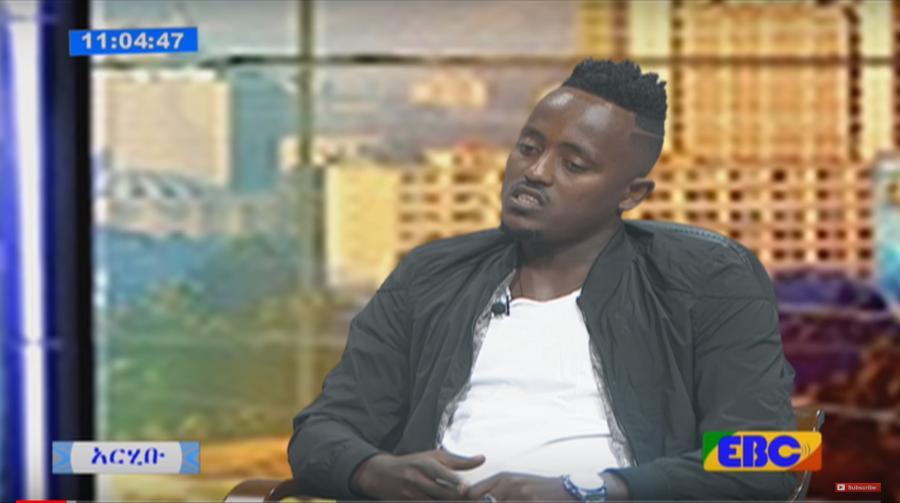 Arhibu አርሂቡ: Talk With St.George Player Aschalew Tamene - ከቅዱስ ጊዮርጊስ ተጫዋች አስቻለው ታመነ ጋር ያደረገው ቆይታ ...