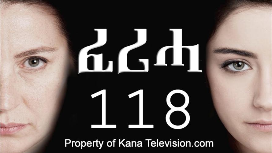 Feriha - Part 118 (ፈሪሓ) Kana TV Drama