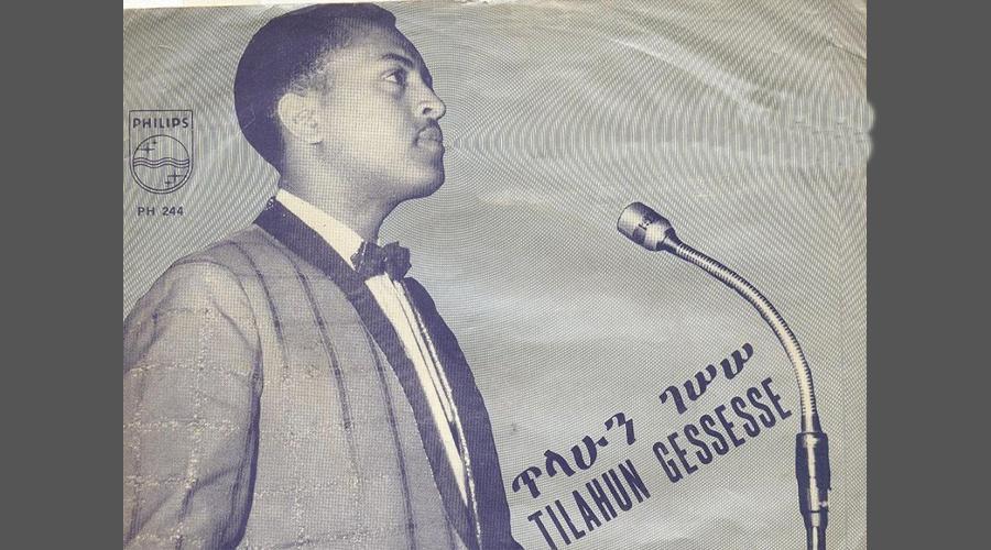 Tilahun Gessesse - Aquwaquwamishma  አቋቋምሽማ (Amharic)