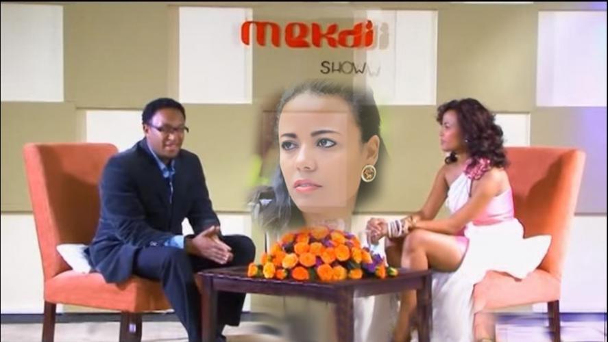 Mekdi Show: Meet Abraham Wolde - ከአርቲስት አብራሃም ወልዴ ጋር ቆይታ Hosted by Mogachoch Star Mekdes