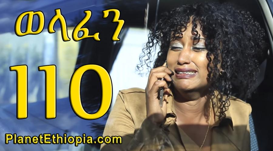 Welafen Season 4 - Part 110  (ወላፈን)